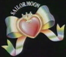 Sailor Moon Greece - Logo