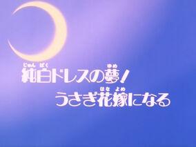 Logo ep16
