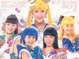 Memorial Album of the Musical - Best Soundtrack 3