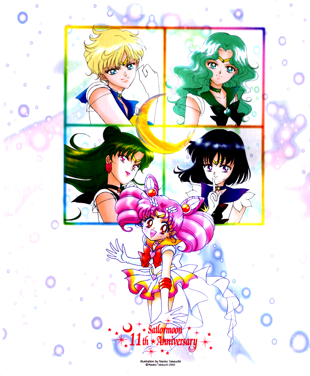 Sailor saturn sailor moon wiki fandom powered by wikia artwork of eternal sailor saturn as seen on the front cover of volume ten of the reprint manga biocorpaavc Images