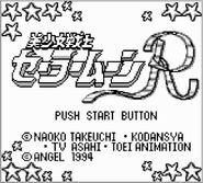 SMR Game Boy