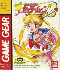 Sailor Moon S (Game Gear) Cover