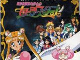 Pretty Soldier Sailor Moon Sailor Stars (musical)