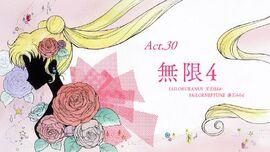 Logo act30