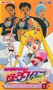 Sailor Moon Sailor Stars Hero Club - okładka do odcinka drugiego