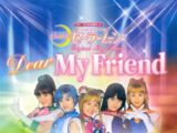 Pretty Guardian Sailor Moon Original Song Album ~ Dear My Friend