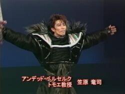 Ryuji Kasahara - Undead Berserk