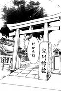 Świątynia Hikawa manga