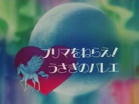 Logo ep145