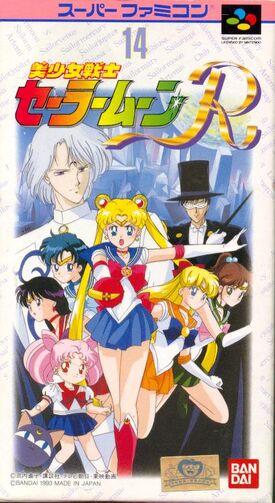 Sailor Moon R Famicon Cover