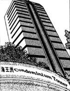 Kaio Condominium Tower