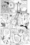 Sailor V Chapter 7