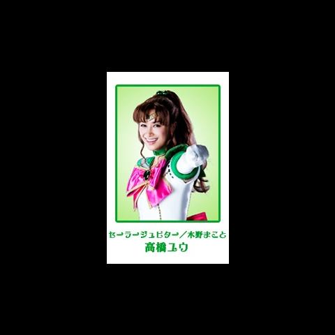 Takahashi como Sailor Jupiter en Petite Étrangère.