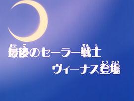 Logo ep33