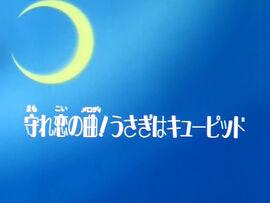 Logo ep6