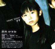 Młoda Kasumi Suzuki