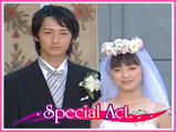 Special Act - We're Getting Married!!