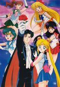 Sailor Moon Temporada 1