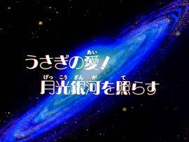 Logo ep200