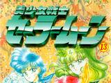 Pretty Soldier Sailor Moon (Volume 13)/Tankoubon