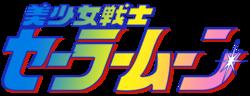 250px-Sailormoon logo