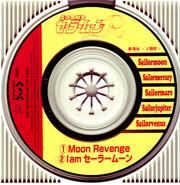 Moon Revenge CD Single