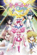 Sailor Moon Crystal part 2