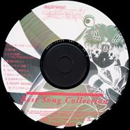BestSongCollection14