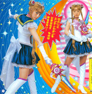 Princess Sailor Moon 00