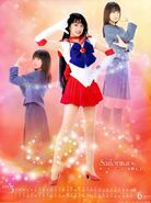 Rei and Sailor Mars 2004 PGSM Calendar