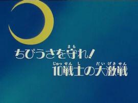 Logo ep68