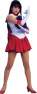 Sailor Mars (PGSM)