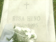 Grób Risy Hino