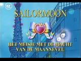 Sailormoon - Het Meisje met de macht van de maannevel