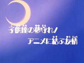 Logo ep21