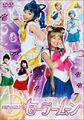 DVD7.jpg