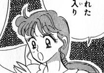 Matka Minako