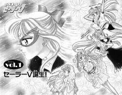 SailorVAct1