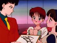 Shiho's Signature