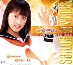 Venus PGSM CD