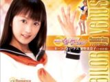 Pretty Guardian Sailor Venus Character Song - Minako Aino