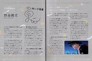 Bluraybooklet6-06b