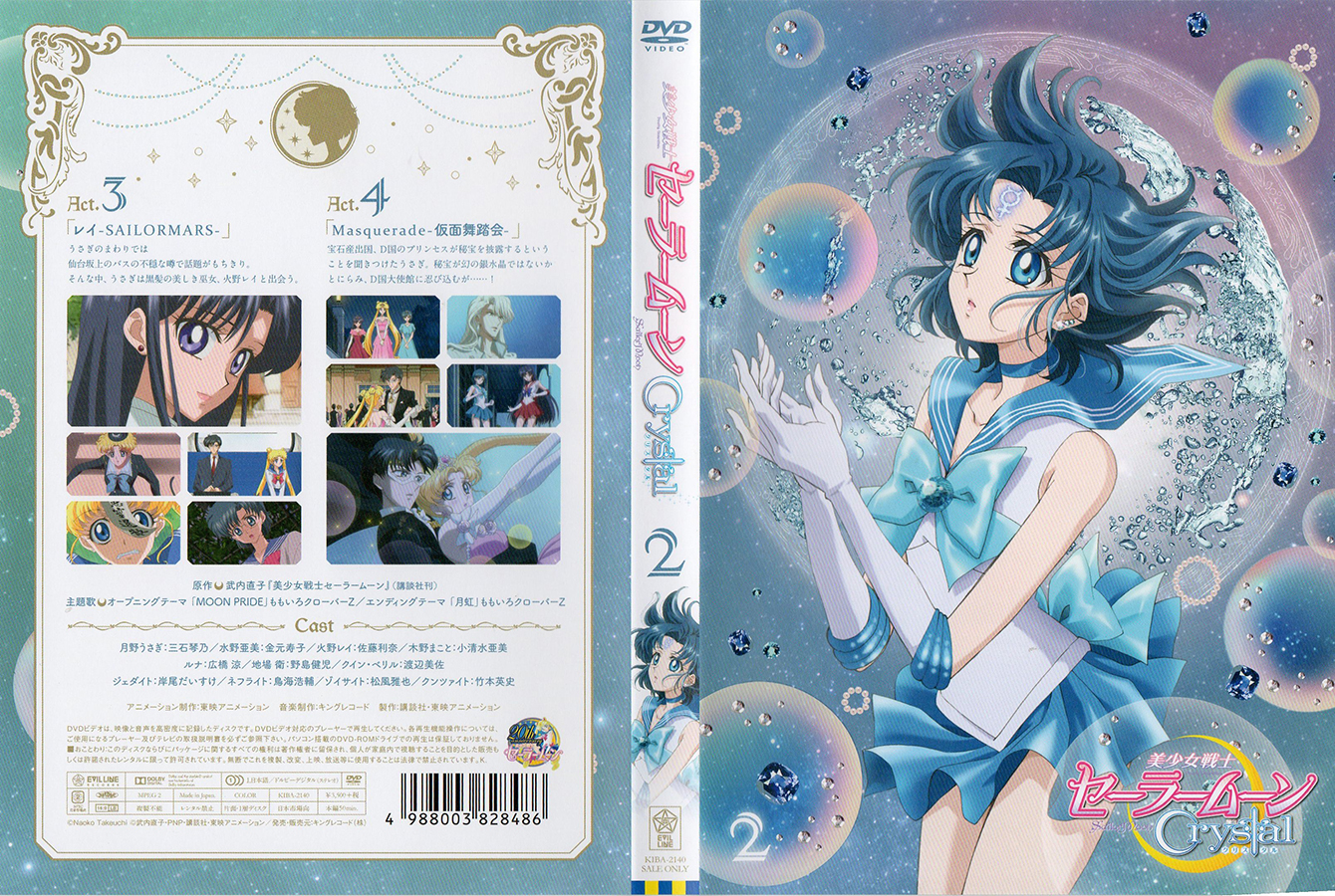 Image - 001o.jpg | Sailor Moon Crystal Wiki | FANDOM powered by Wikia