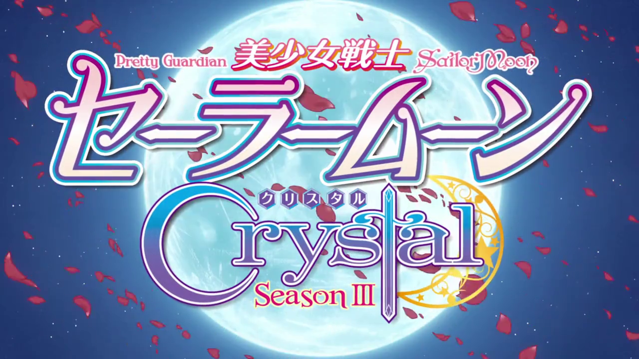 List of Episodes | Sailor Moon Crystal Wiki | FANDOM powered by Wikia