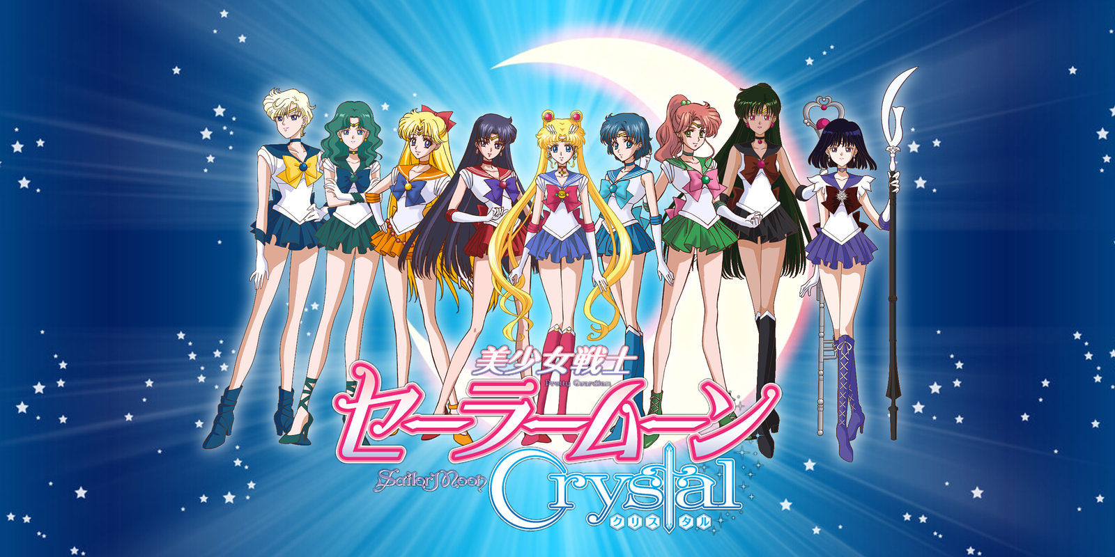 Image - Are-you-excited-for-sailor-moon-crystal-series-2-350838.jpg ...