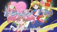 Sailor moon crystal infinity arc trailer sailor chibi moon and sailor moon-1024x576