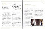 Bluraybooklet6-03b