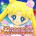 SMD icon (300 Million Downloads)