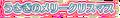 Christmas Party JV logo