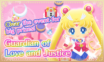 Guardian of Love and Justice banner